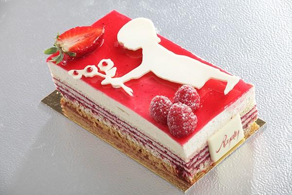 gâteau de la fête des mères